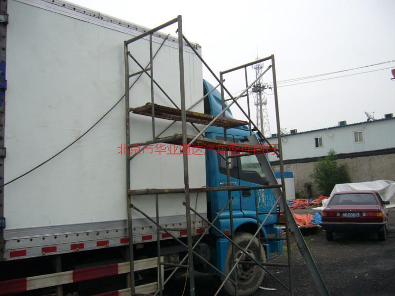 供应维修玻璃钢车厢图片
