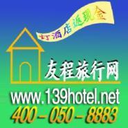 广州番禺105国道附近酒店查询图片
