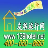 广州天河石牌东路附近酒店查询