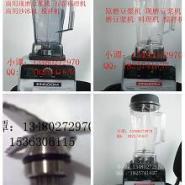 佛山厂家直销现磨豆浆机进口配件豆图片