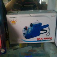 供应MX-6600标价机MX6600