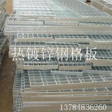 河北钢格板厂供应钢格板热镀锌批发