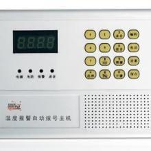 温度控制报警器价格表