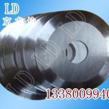 供应钢管切割圆刀片、切管机械用刀圆刀片、纸管分切机圆刀片