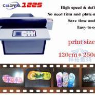 皮革万能打印机图片