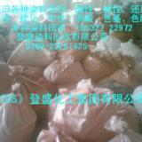 供应库存染料回收价格/染料回收/染料回收回收染料