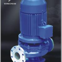 供应立式耐腐蚀管道泵