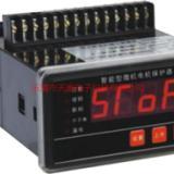 供应WDH-31-500电机保护