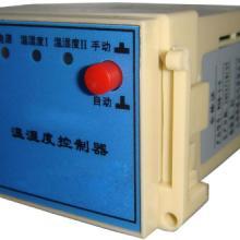 凝露控制器  凝露控制器 凝露控制器 凝露控制器