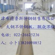 广州联众不锈钢钢板图片