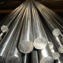 供应普通圆钢和不锈钢圆钢天津圆钢总代理