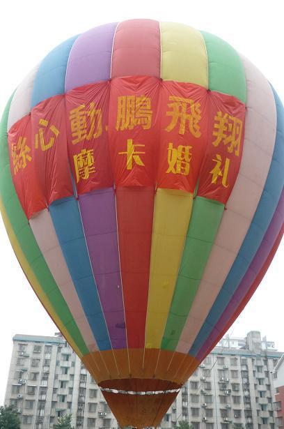 供应热气球婚礼价格图片