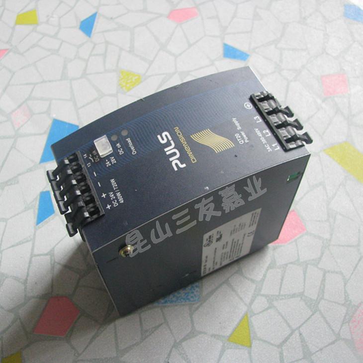 EFRP-3400维修图片/EFRP-3400维修样板图 (2)