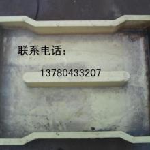 供应混凝土预制板模具,砼预制板模具混凝土预制板模具砼预制板模具图片