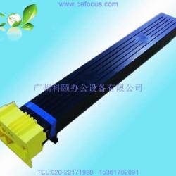 供應美能達C451複印機碳粉