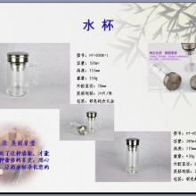 工艺礼品武汉厂家供应水杯  水杯  水杯批发