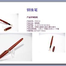 工艺礼品武汉厂家供应木制钢珠笔  钢珠笔  木制钢珠笔订做批发