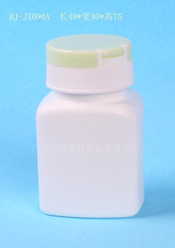 晶绣保健品塑料瓶