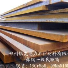 供应低合金高强度板Q690D