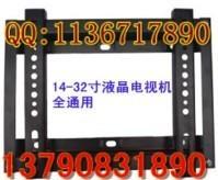 供应29寸电视架29寸液晶电视挂架29寸等离子电视通用挂架批发