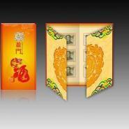广州礼品99版第五套豹子号1元图片