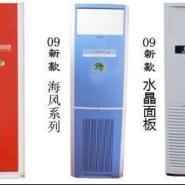 桐乡水空调冷风机安装工程降水图片