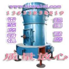 【耐火材料磨粉机价格】耐火材料磨粉机厂家