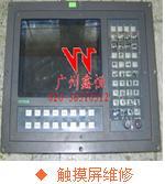 供应维修工控系统