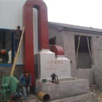供应链条炉除尘器