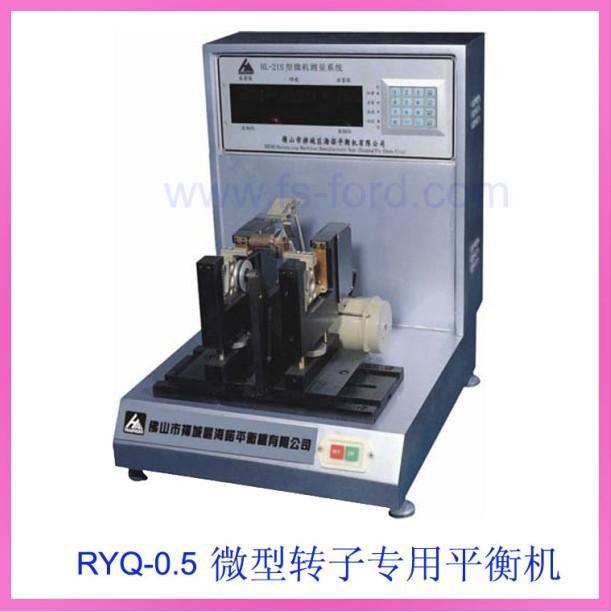 供应深圳-广州-无刷电机转子平衡机