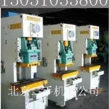 北京回收剪板机回收二手剪板机折弯机,回收液压剪板机折弯机(图)批发