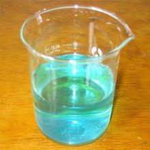 供应铝合金防腐蚀剂