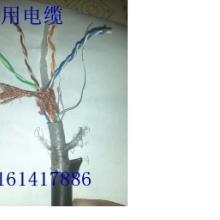 供应船用通讯电缆/船用6类网线说明/船舶电线电缆