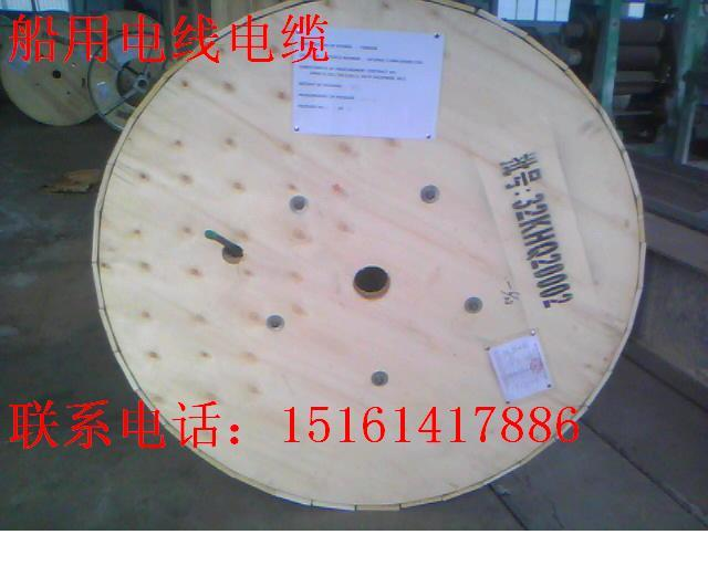 供应舰船通讯电缆JHQJYP85/95/SC/NSC
