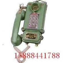 供应防爆电话机配件,矿用防爆电话机配件批发