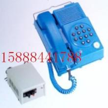 供应防爆选号电话机,防水防爆电话机