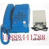 供应矿用的双号电话机使用说明