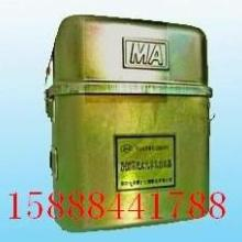 供应矿井下用化学氧自救器