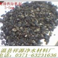 郑州祥源常温块状海绵铁除氧剂含铁图片