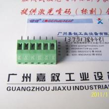 供应连接器激光打码机 激光打码加工