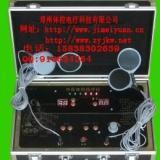 供应ZYJM-10数字生物电养生仪ZYJM10数字生物电养生仪