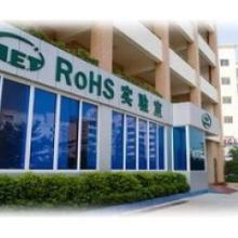 对讲机ROHS检测录音机ROHS测试收音机ROHS认证