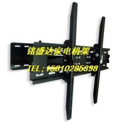 供应324252平板电视挂架