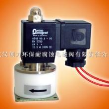 供应水泵电磁阀,水管电磁阀,二位三通电磁阀,武汉创力电磁阀批发
