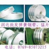供應SK5彈簧鋼線