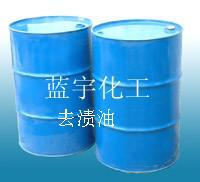 供应混凝土添加剂价格