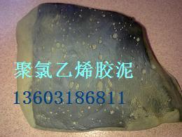 供应海西蒙古族藏族塑料胶泥厂家直销