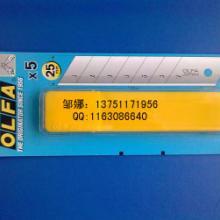 供应OLFA刀片LB10K LB10B LB10BS LB50K LB50B LBL10B批发