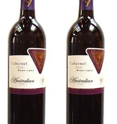澳洲风情葡萄酒图片/澳洲风情葡萄酒样板图 (4)