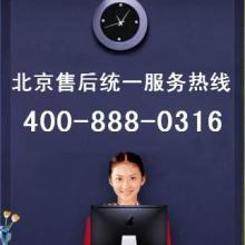 ")A┠快≮速♂制≯热┨""林内热水器维修电话""≮林内专≯修批发"